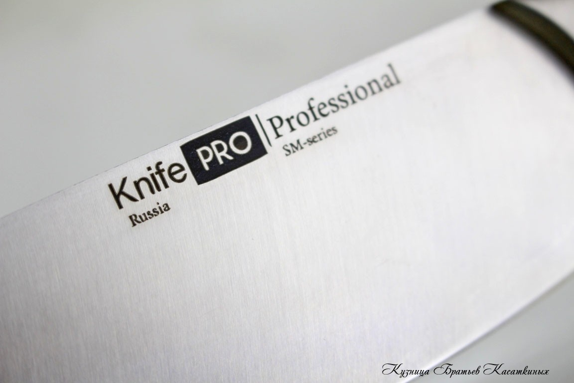 "Кухонные ножи Chef's Knife ""KnifePRO"" Professional SM-series"